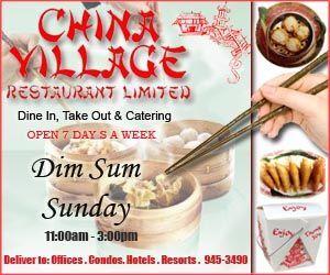 Dim-Sum-Sundays